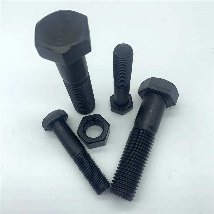 高强度外六角螺丝价格-河nan10.9级外六角螺栓