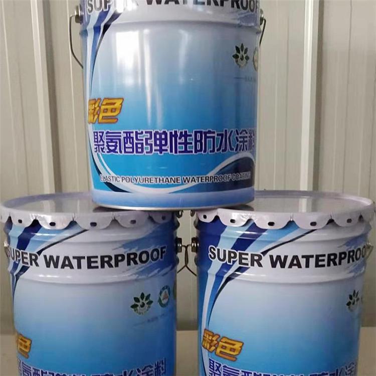 F928多彩防水涂料-山西SPU防水涂料-陕西SPU防水涂料