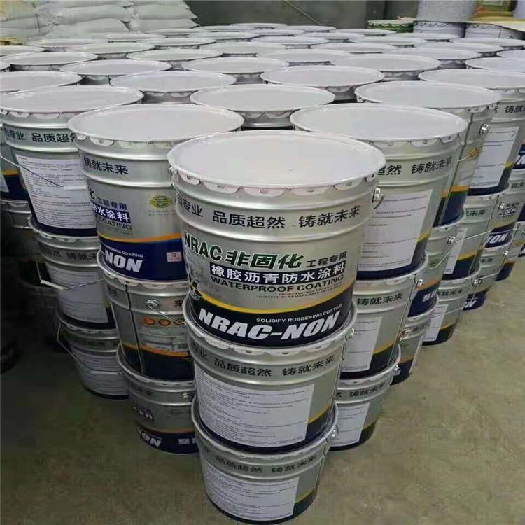 PBC-328防水涂料批发-江西非固化橡胶沥青防水涂料