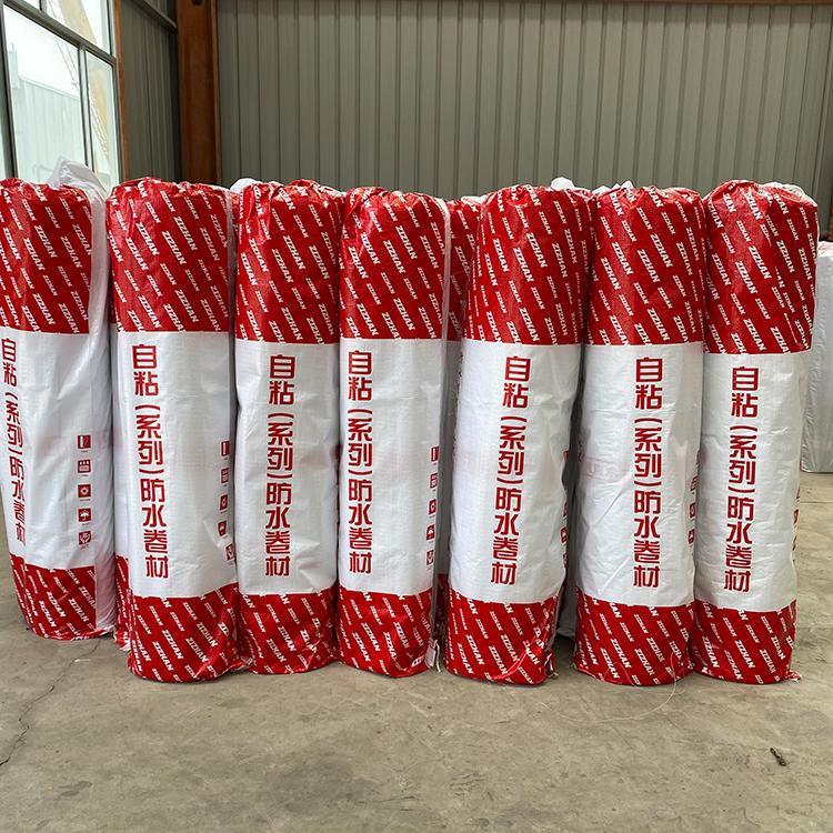 MBP高分子自粘防水卷材供应商|哪儿有卖优惠的SAM自粘聚合物改性沥青防水卷材