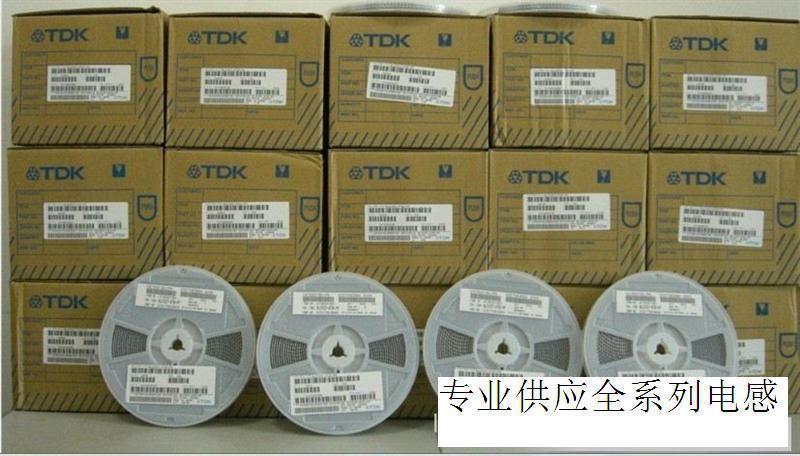 美的洗碗机电yuan电lu用TDK电感器,功�shi绺�