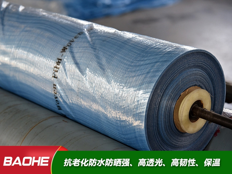 抗老化编织大棚膜供应-北京黑白编织大棚膜-甘肃黑白编织大棚膜