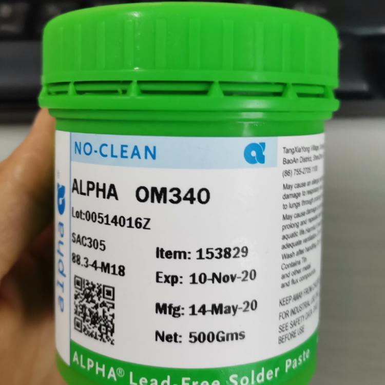 愛法OM-340原廠直發,穩定、空洞少