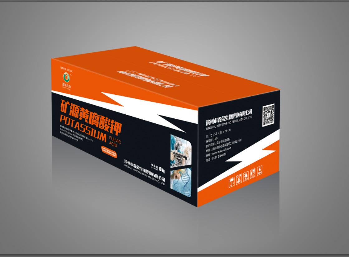 肥料纸箱||叶面肥纸箱||农药纸箱