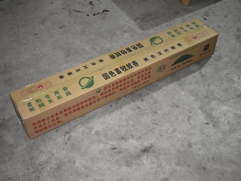 长沙市艾叶灭蚊棒香供应
