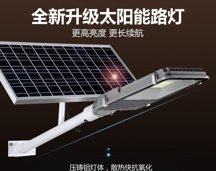 清远多晶太阳能板价位