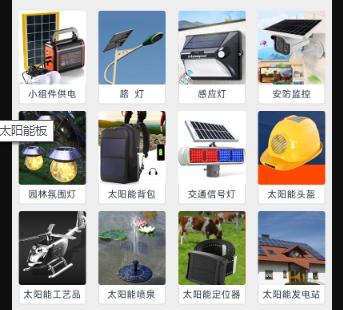 40W多晶硅太阳能电池板,交通警示柱太阳能板