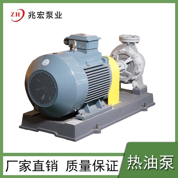 天津油炉循环泵制造商,高温导热油炉循环泵定制