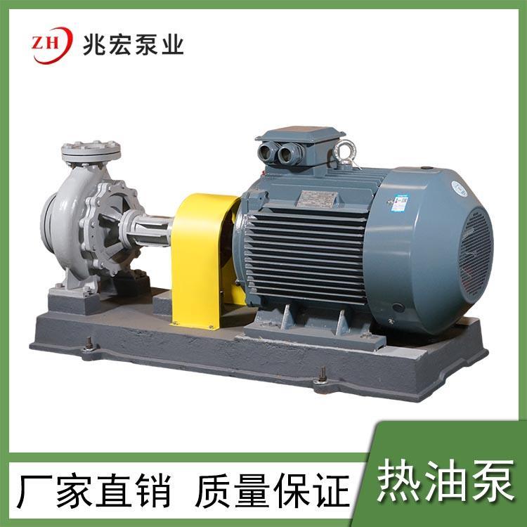 山东高温导热油炉循环泵加工