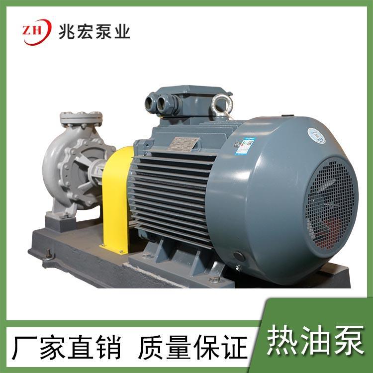 北京导热油炉循环泵厂家