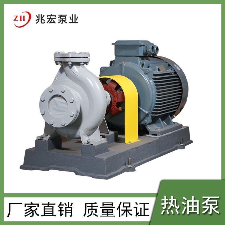 天津不锈钢循环泵生产厂家,高温导热油炉循环泵加工