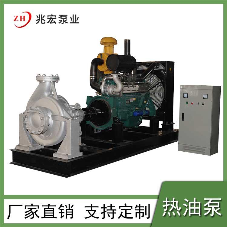上海小型耐高温导热油泵生产厂家