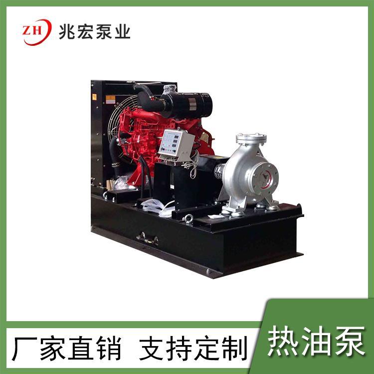 河北RY50-32-160导热油泵厂家,SRY系列导热油泵价格