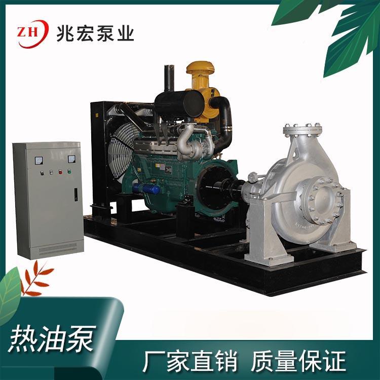山东导热油炉循环泵加工,配套循环泵厂