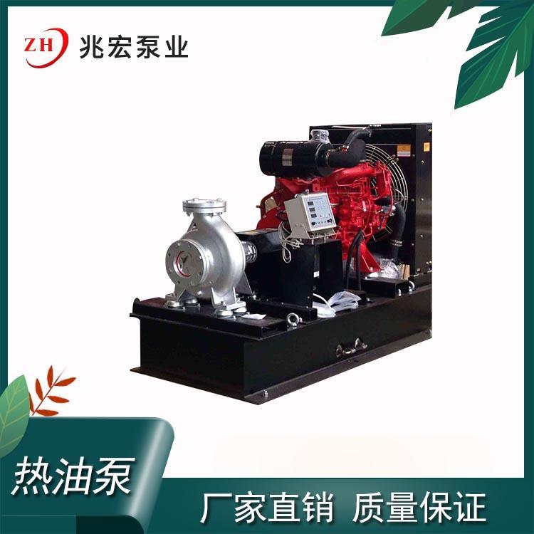 北京导热油炉循环泵加工