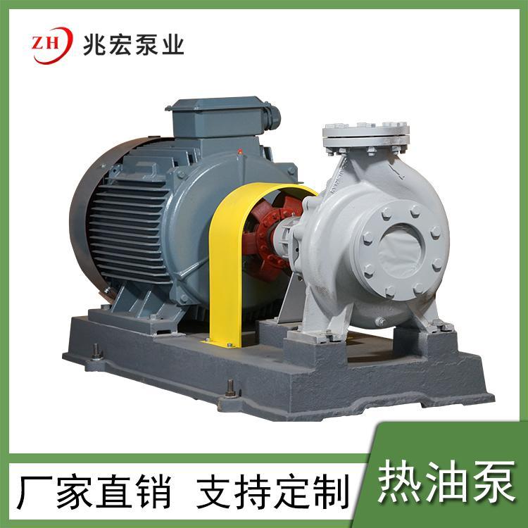 吉林卧式蜗壳单级单吸离心泵热油泵厂家,卧式蜗壳单级单吸离心泵热油泵供应