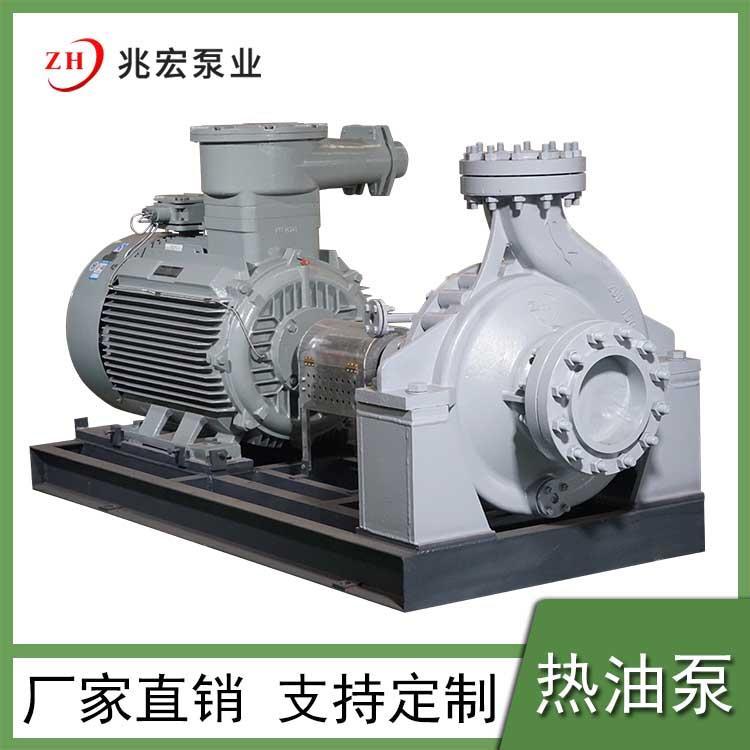 江西RY导热油炉专用泵生产厂家