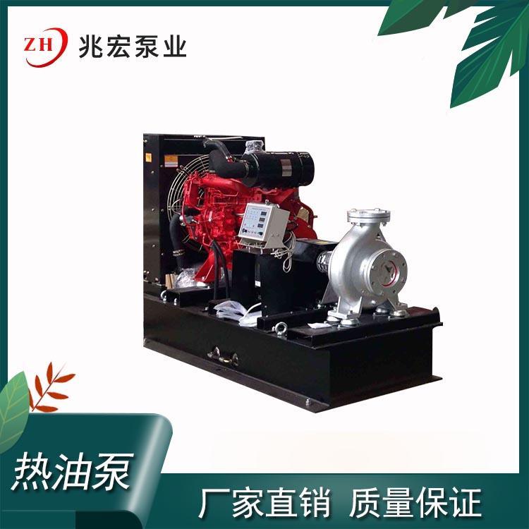河南电加热器配套泵厂家,温控机配套∮泵加工