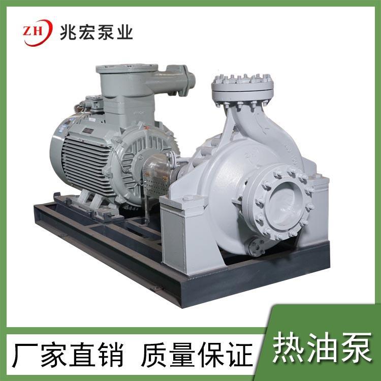 江苏RY高温热油泵供应,RY高温热油泵报价