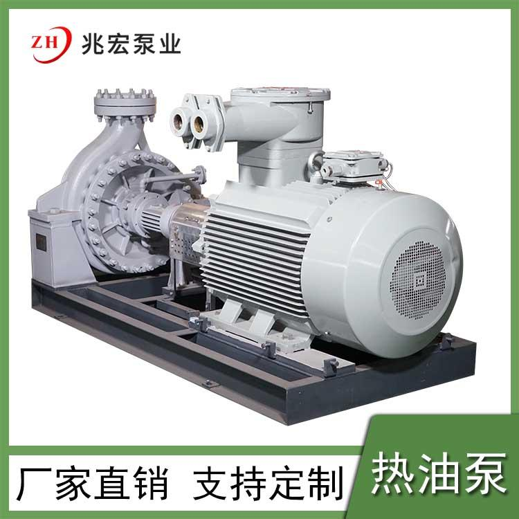山西立式高温热油泵生产厂家,KHK高温热油泵生产厂家