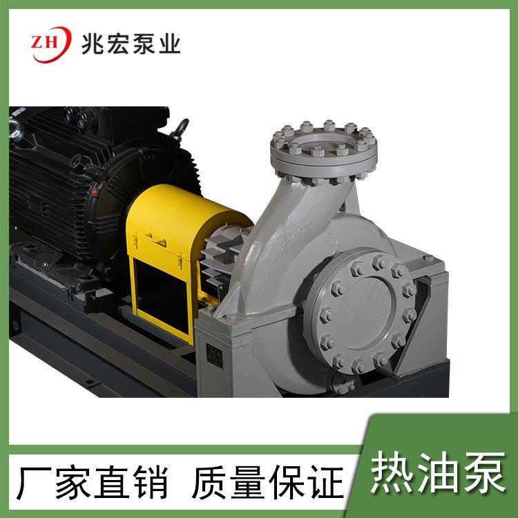 河南立式高温热油泵厂家,高温热油泵报价