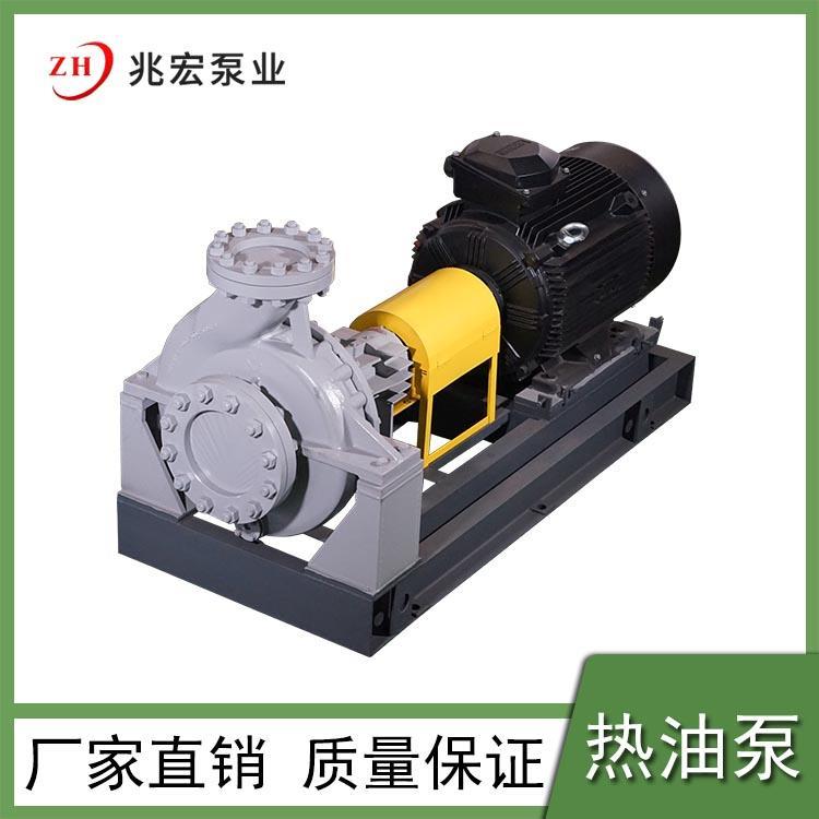 上海RY系列高温热油泵报价,无泄漏耐高温热油泵供应