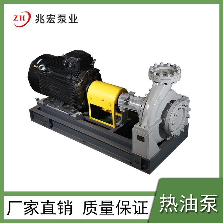 江苏耐高温防爆型热油泵设备,350度小型高温导热油泵报价