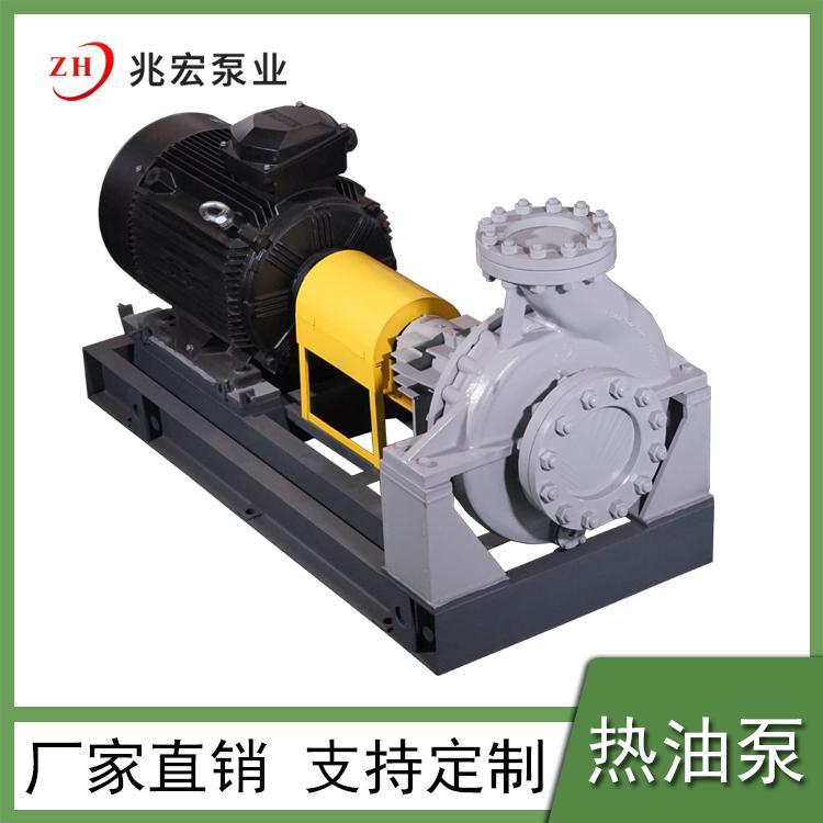350度小型高温导热油泵