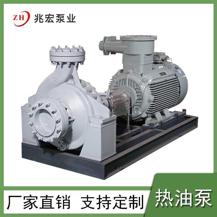 云南双端面机械密封RY系列高温热油泵报价