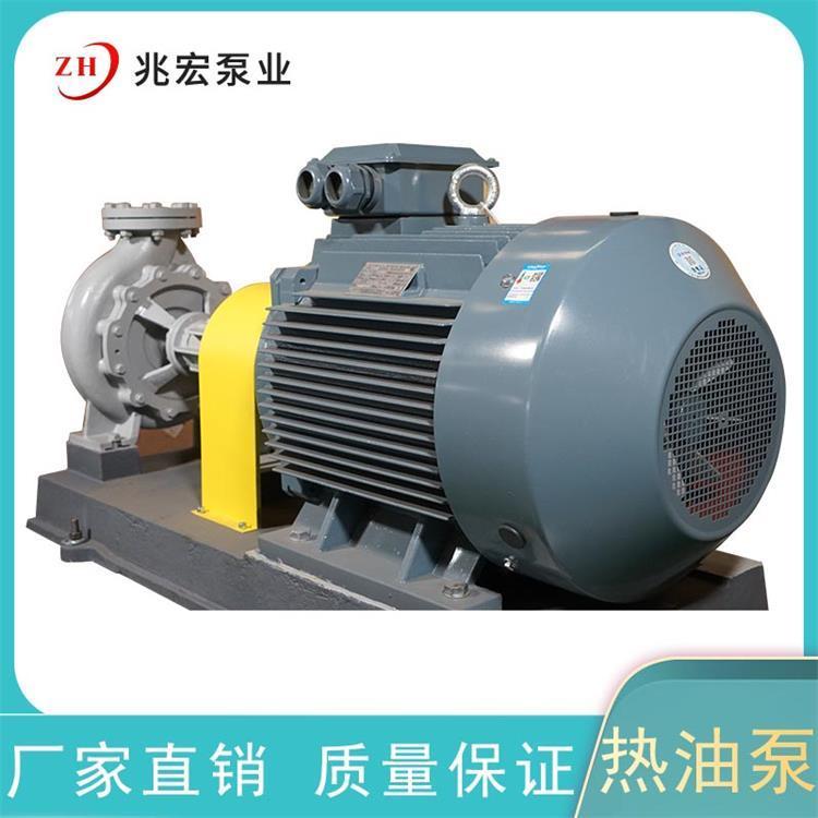 河北HTT系列单端面机械密封热油泵定制