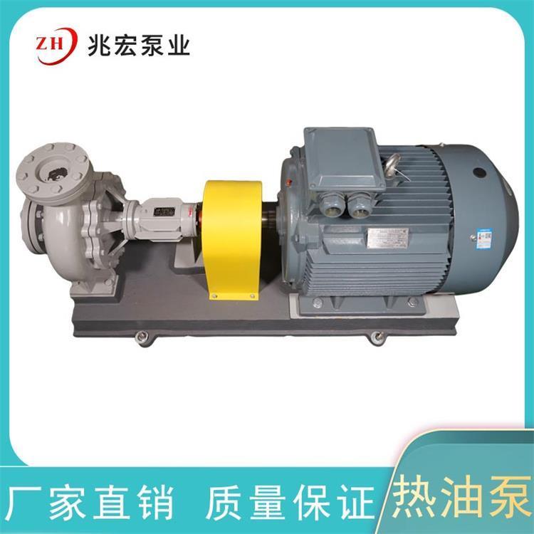 双端面机械密封RY系列高温热油泵轴承