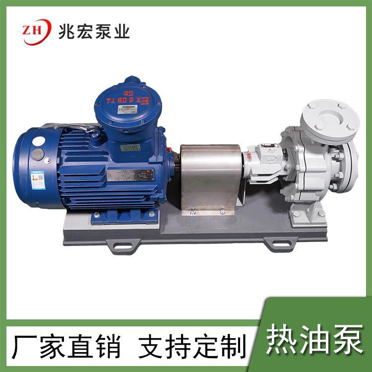山东RYT控温机专�用泵报价,控温机专用泵定制