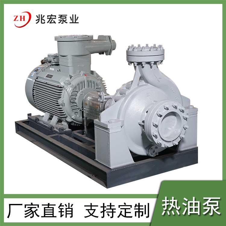 四川风冷式热油泵生产厂家