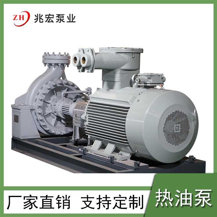 湖南RY型风冷式热油泵厂家,风冷式热油泵定制