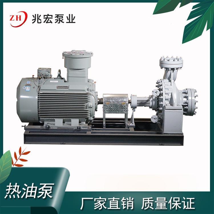江苏风冷式高温热油泵加工,RY风冷式热油泵制造厂