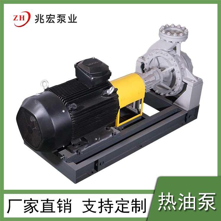 重庆风冷式高温热油泵报价,RY32-32-16风冷式热油泵销售厂家