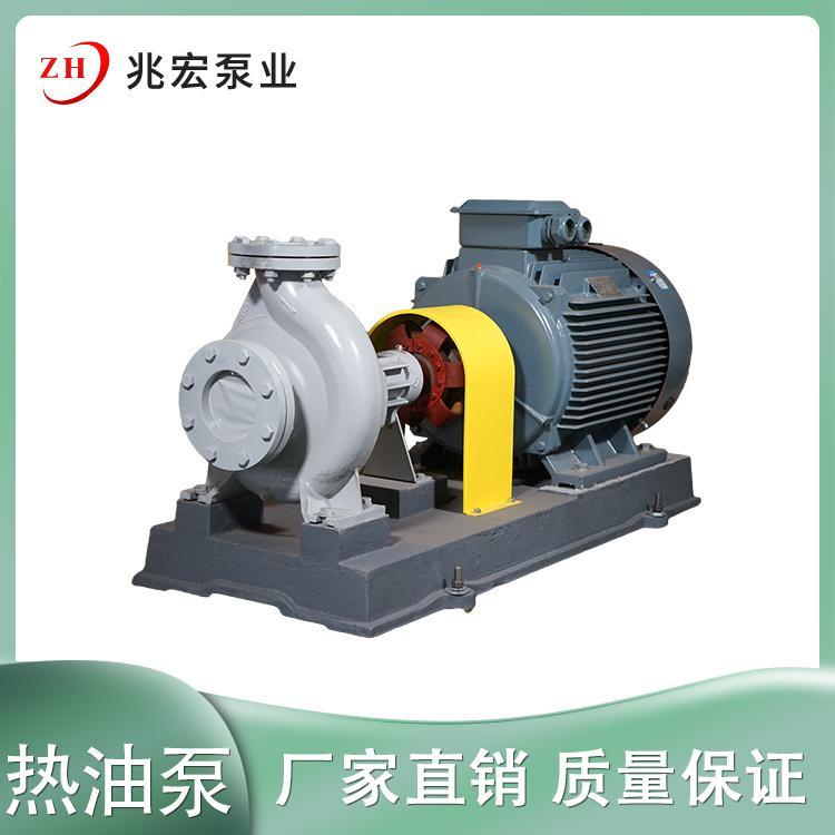 江苏热压机高温热油泵报价,RY高温热油泵厂家