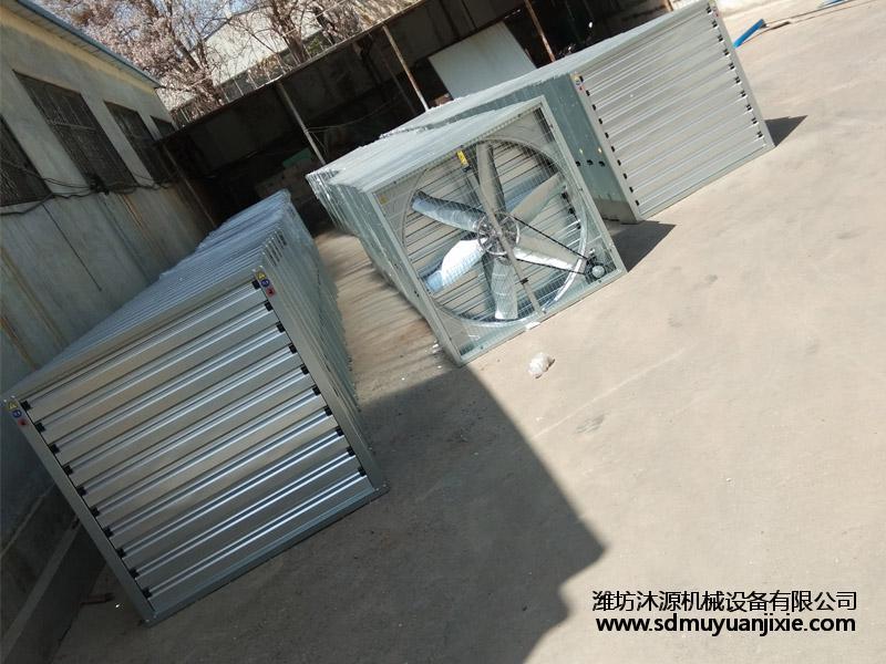 养殖场通风设备