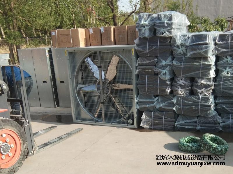 养殖场通风降温设备