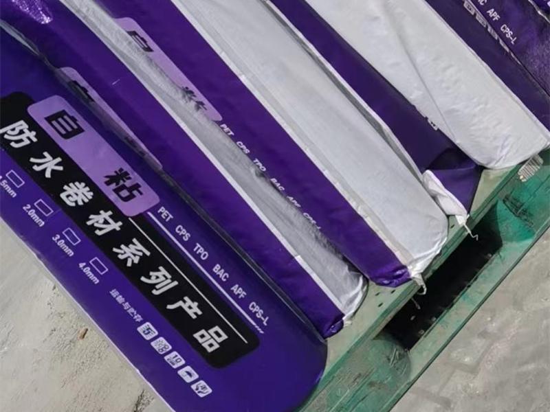 黑龍江sbs高聚物改性瀝青防水卷材供應商
