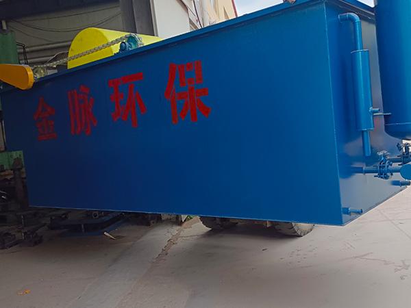 湖北屠宰厂污水处理设备生产厂家
