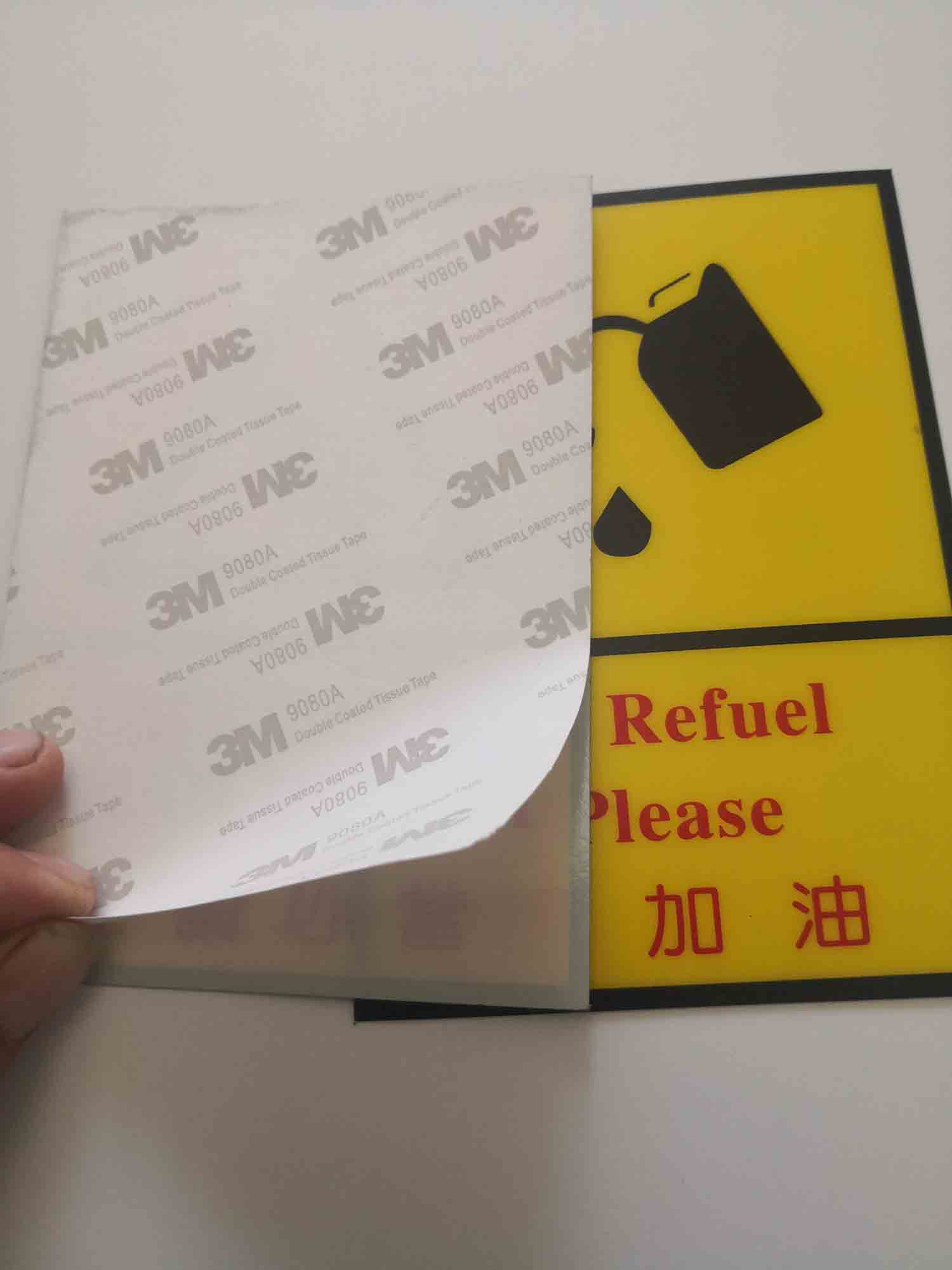 聊城PC 标签标牌加工制作金属铭牌