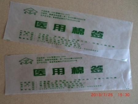 江门塑料包装袋多少钱