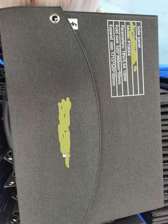 哈尔滨折叠式太阳能板软包供应