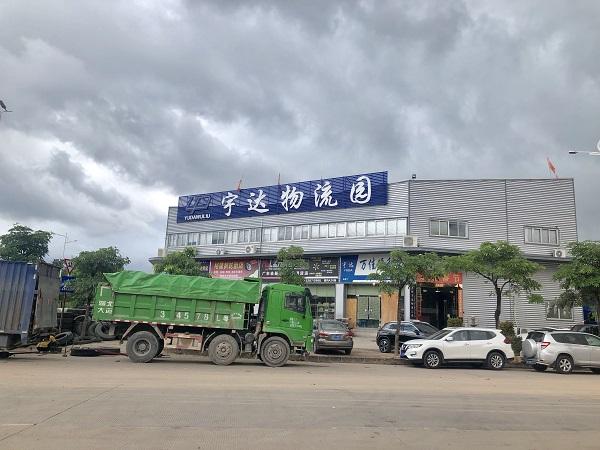 惠州仲恺科技物流园管理