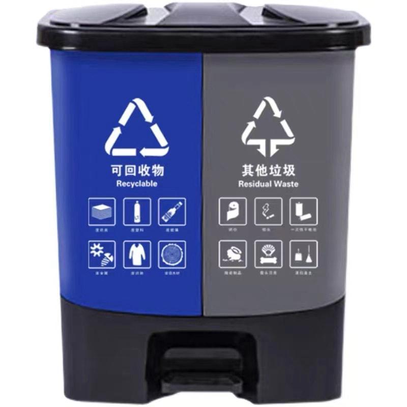 玉溪黑色生活垃圾桶多少錢