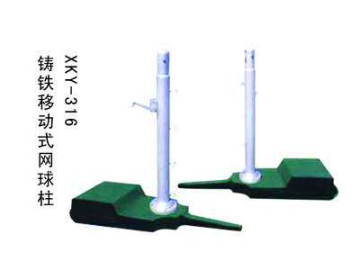 甘南小學體育器材供應商