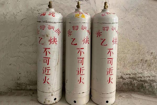 漯河40L乙炔批发厂家