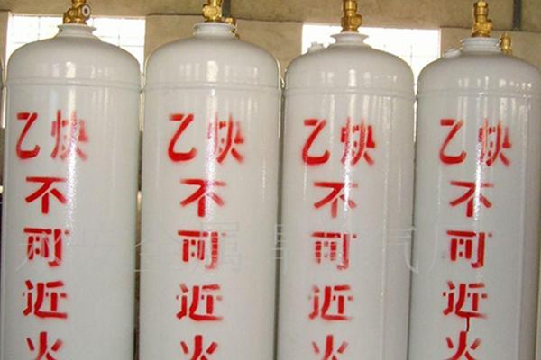 郑州乙炔气体哪家好