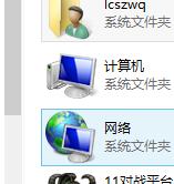 塔城地區哪里有賣價格優惠的防輻射眼鏡-實用的北京防輻射眼鏡